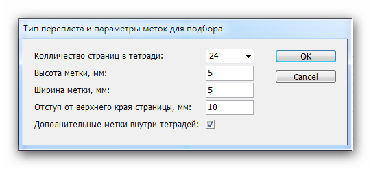 СollatingMarks_v2.0_pic
