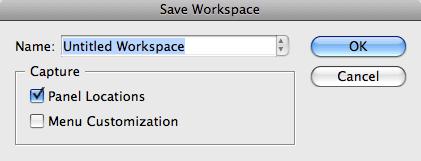 Сохранение рабочего пространства