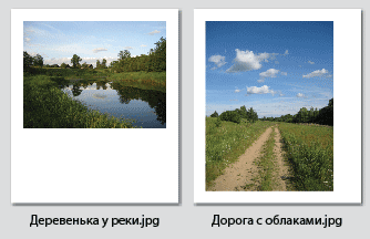 Фото Д. Смирнова