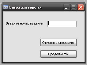 Рис. 42.