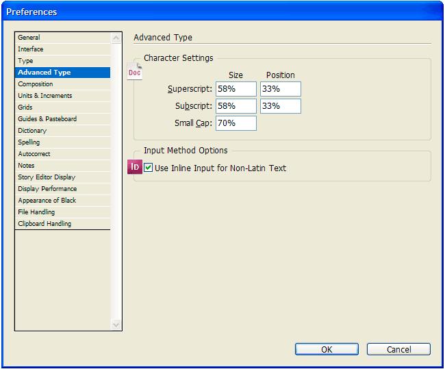Вкладка Advanced Type