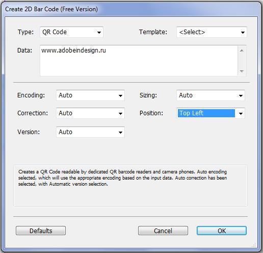 2D_bar_code_module03