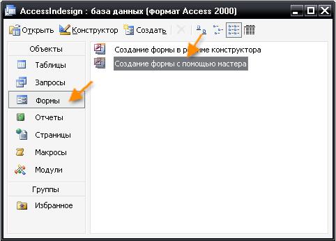 AccessVt01