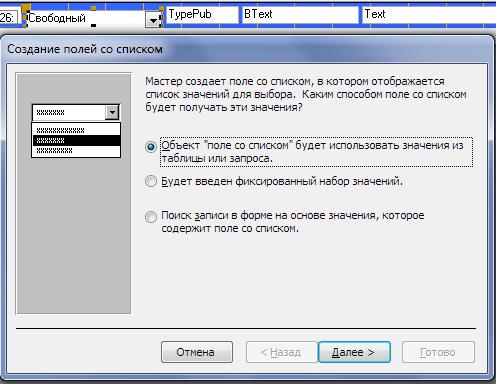 AccessVt10
