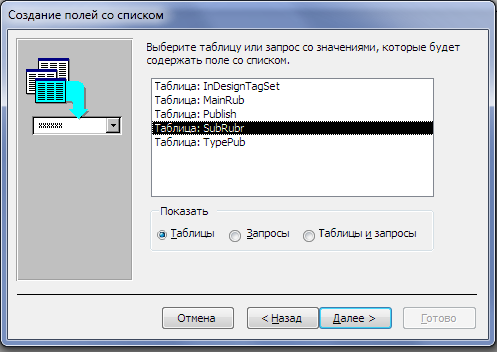 AccessVt11