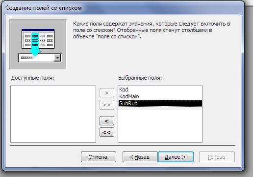 AccessVt12