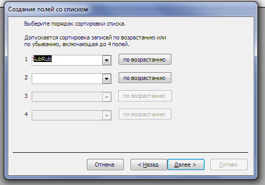 AccessVt13