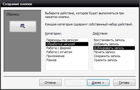 AccessVt29