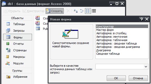 AccessVt30