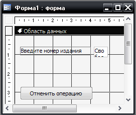 AccessVt32