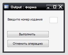 AccessVt34