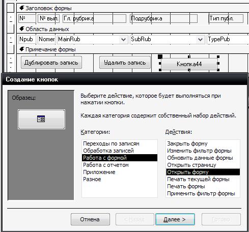 AccessVt35