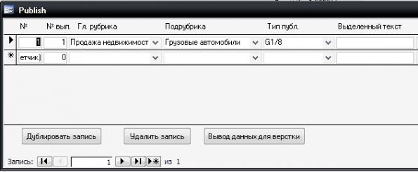 AccessVt36