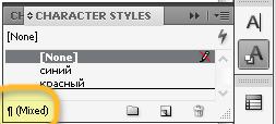 CharacterStylesPanel