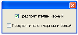 ScriptUI-23