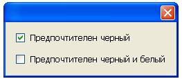 ScriptUI-24