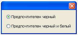 ScriptUI-25