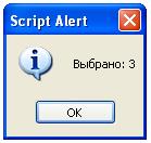 ScriptUI-27