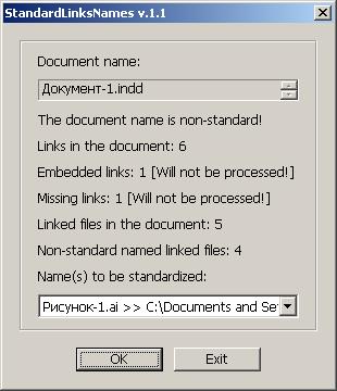 StandardLinksNames_v_1_1_screen
