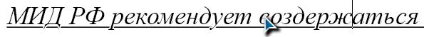 Underline02