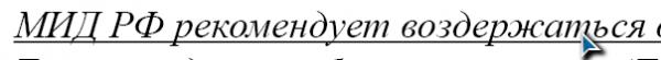 Underline03