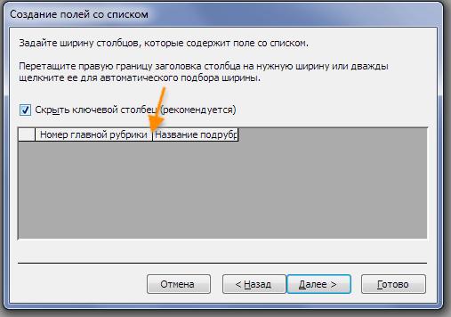 accessVt14