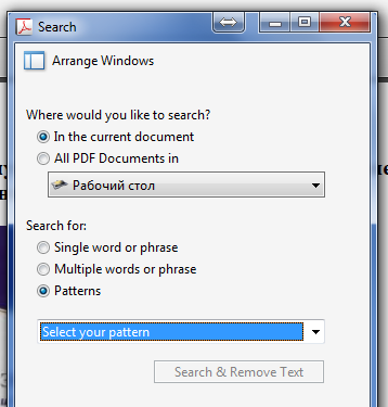 acrobatTools search