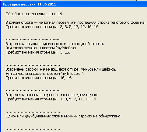 anyscripts01