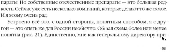 anyscripts03