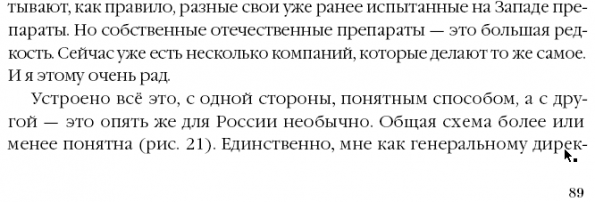 anyscripts04