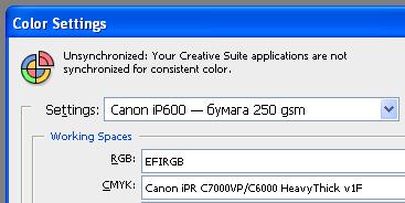 bridgecolorsetting6