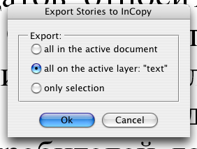 export_stories_to_incopy