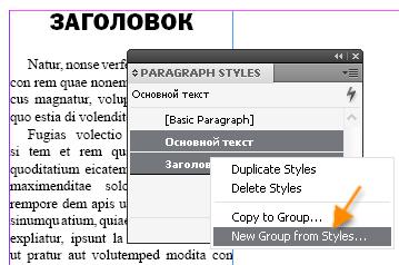 groupStyles01
