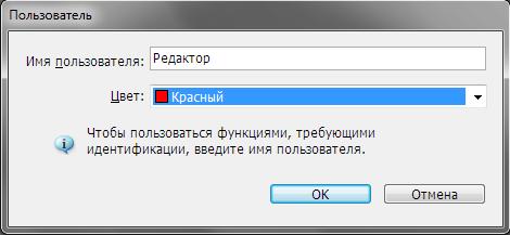 incopy007
