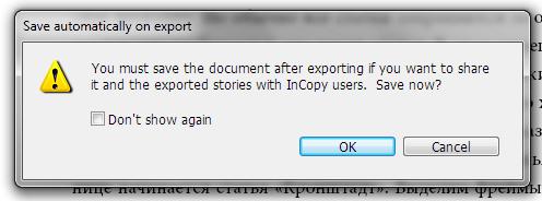 incopy008