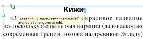 incopy010