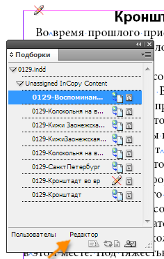 incopy016