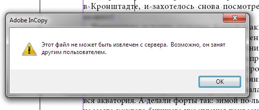incopy017