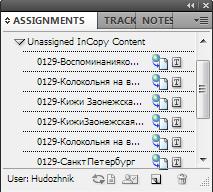 incopy018