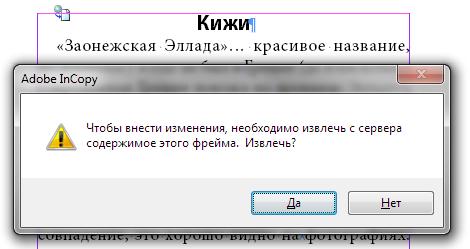 incopy020