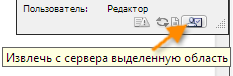 incopy022