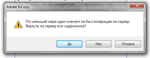 incopy024