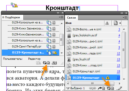 incopy034