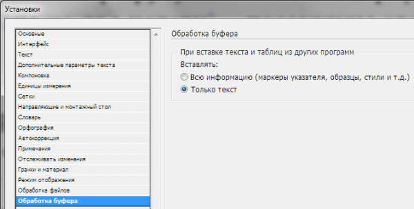 incopy041