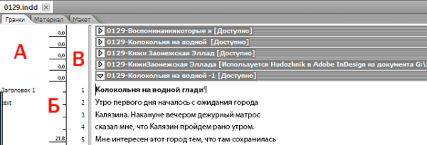 incopy051
