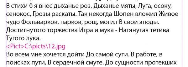 inlinepict-script