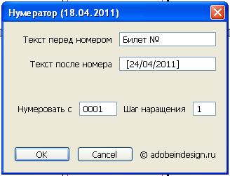 numerator01