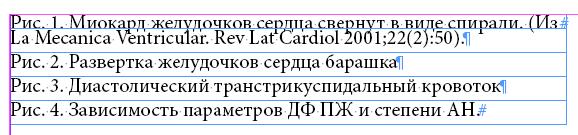rts01