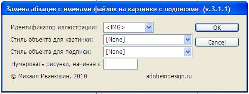 zamena04